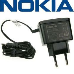 Nokia GSM thuis lader AC-3E